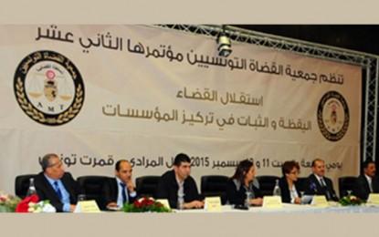 Magistrats : Election du nouveau bureau aujourd'hui