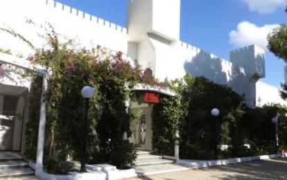 Ali Jida, un nouveau centre culturel à Gafsa