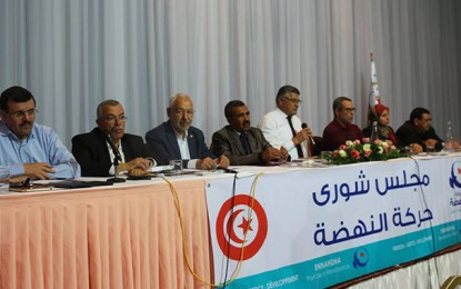 Ennahdha: Bhiri reconduit et le congrès en mars 2016