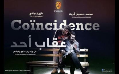 """""""Coïncidence"""" de Zaghbani : Interrogations sur un monde vulgaire et féroce"""