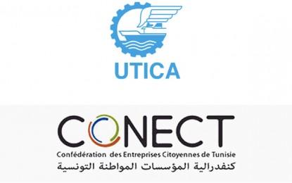 Tunisie : 94% des entreprises favorables au pluralisme des syndicats patronaux
