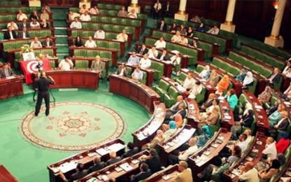 ARP : Seulement 40 députés présents à la plénière