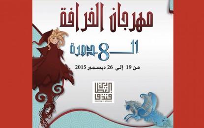 Le Club Tahar Haddad fête le conte populaire