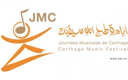 Les Journées musicales de Carthage changent de date