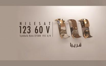 Télévision : M Tunisia, une nouvelle chaîne portée sur le divertissement
