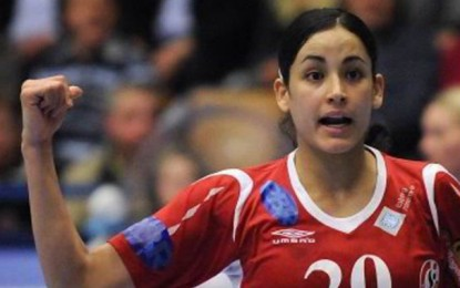 Mouna Chebbah à la Fédération internationale de handball