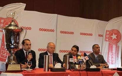 Nouveau jalon dans le partenariat Ooredoo Tunisie-ESS