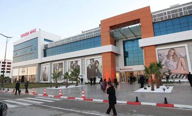 tunisia mall s curit renforc e suite une alerte d attentat kapitalis. Black Bedroom Furniture Sets. Home Design Ideas
