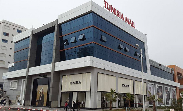 Tunisia-Mall