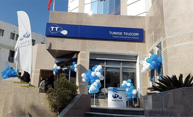 tunisie telecom ouvre son 10e espace l ariana kapitalis. Black Bedroom Furniture Sets. Home Design Ideas