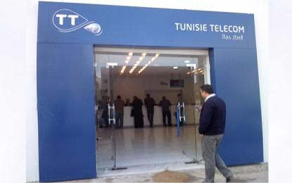Un 4e espace Tunisie Telecom à Bizerte !