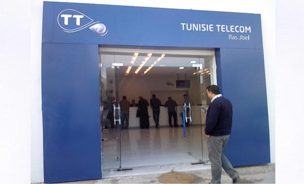 Tunisie-Telecom-Ras-Jebel