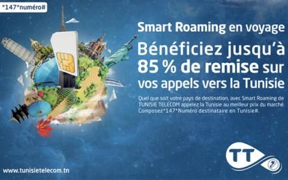 Tunisie Telecom lance le service «Smart Roaming»