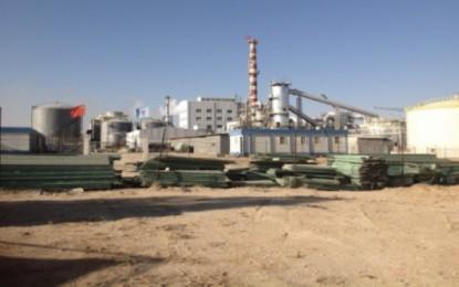 Phosphates : Une nouvelle unité de TSP à Mdhila