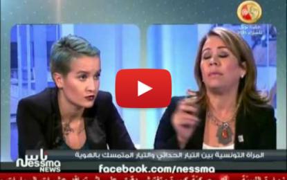 Zakraoui à Amina Femen: «Je refuse que vous représentiez la femme Tunisienne»