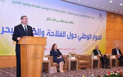 Ouverture du dialogue national sur l'agriculture