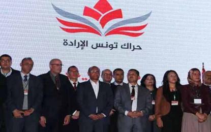 Marzouki lance son nouveau parti Al-Irada