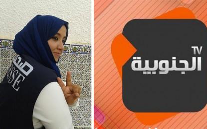 Al-Janoubia : Une journaliste porte plainte pour harcèlement sexuel !