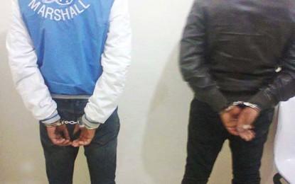 Tatatouine : Revenus de Libye, 2 Tunisiens arrêtés avec 6 kg d'or