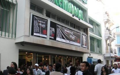 Huit nouveaux films tunisiens dans les salles en janvier 2016
