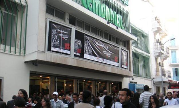 kapitalis huit nouveaux tunisiens dans les salles en janvier 2016 kapitalis