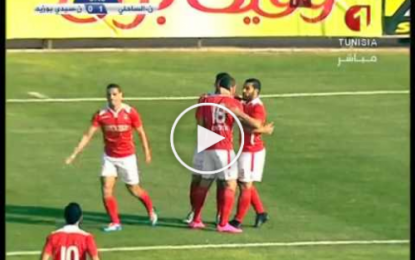 L'Etoile du Sahel bat l'Etoile de Sidi Bouzid 1-0 (Le but)