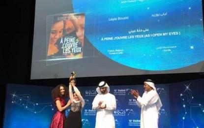 Leyla Bouzid et Lofi Abdelli primés au Festival du film de Dubaï
