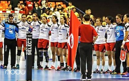 Handball-Mondial du Danemark : Matchs de la sélection Tunisie