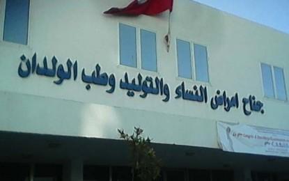Elle accouche d'un mort-né à Béja et décède à Tunis