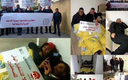 SNJT: Rassemblent en soutien aux journalistes d'El-Hiwar Ettounsi