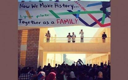 Kasserine: Menaces d'un attentat contre le lycée pilote
