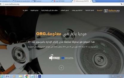 Une campagne pour l'accès à l'information administrative