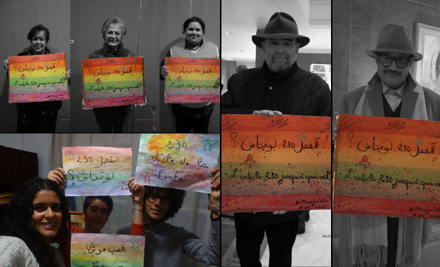 marwen-homo-campagne-artistes-tunisie