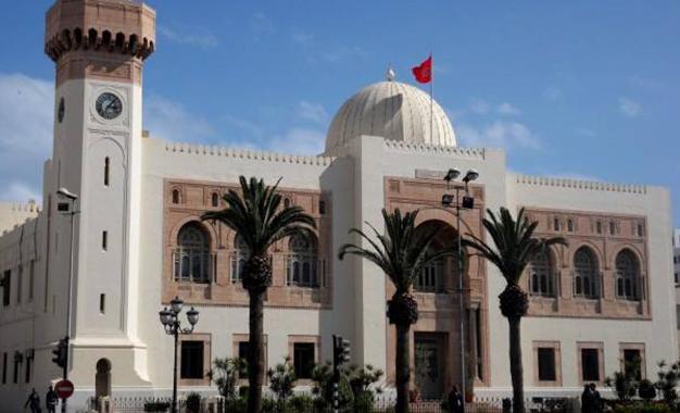 municipalité de Sfax