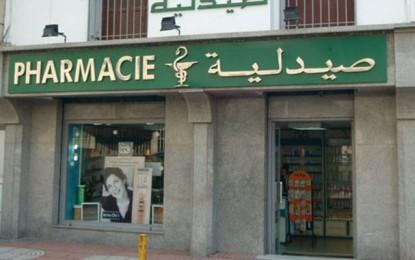 Tunisie : Horaires des pharmacies pendant le mois de ramadan