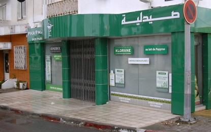 Les pharmacies en grève le 22 décembre