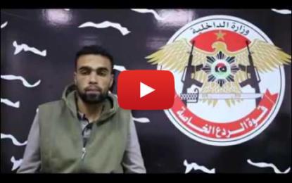 Révélations d'un terroriste tunisien arrêté en Libye!
