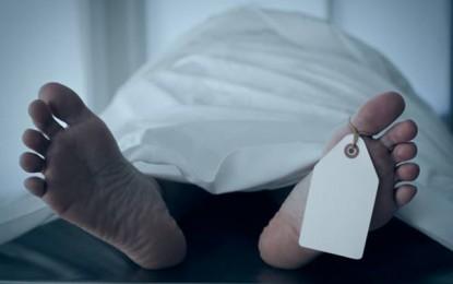 Sfax : Une jeune fille meurt dans des circonstances mystérieuses