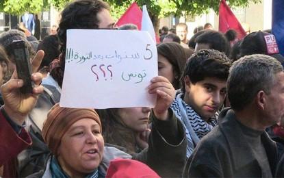 14-Janvier, 5 ans après : La désillusion des Tunisiens