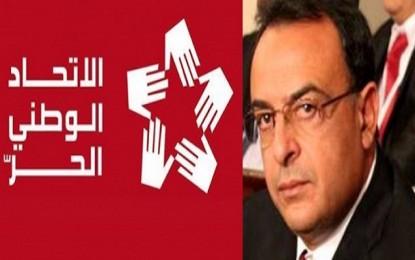 Noureddine Achour, nouveau président du bloc parlementaire de l'UPL