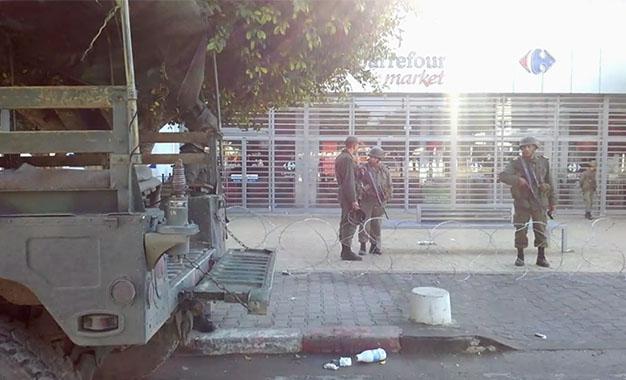 Bizerte Carrefour armée