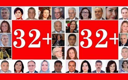 Bohra Belhaj et 8 autres députés démissionnent de Nidaa
