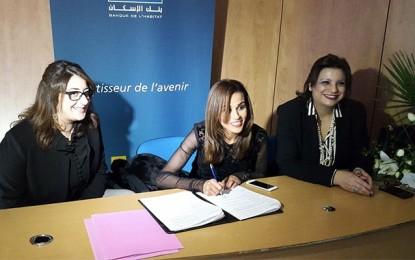 Sport: Habiba Ghribi sponsorisée par la Banque de l'Habitat