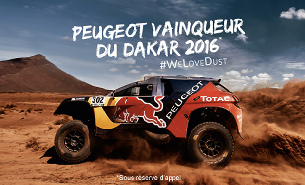Peugeot-Dakar-2016