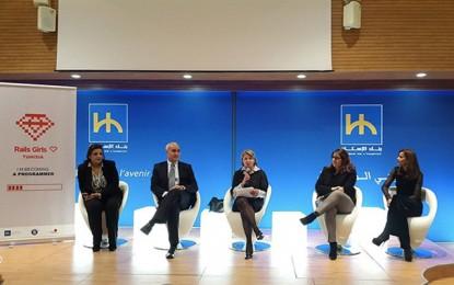 La BH accompagne la communauté des Rails Girls Tunisia