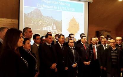 Tunisie Telecom et Ooredoo lancent le 1er RAN sharing en Afrique du Nord