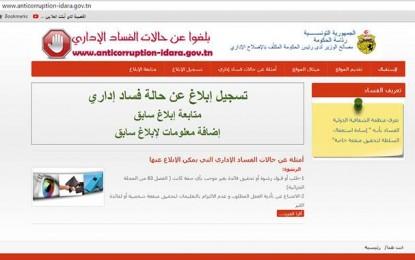 Un site web pour dénoncer la corruption administrative