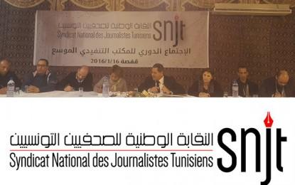 Liberté d'expression menacée : Le SNJT crée une cellule de crise