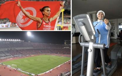 Sport et emploi en Tunisie : Les diplômés de 2016 seront recrutés en 2038 !