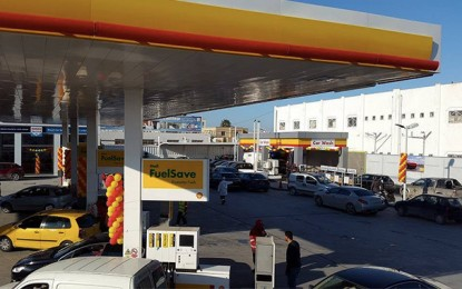 Station Shell La Marsa-Tunis : Le lifting lui va bien